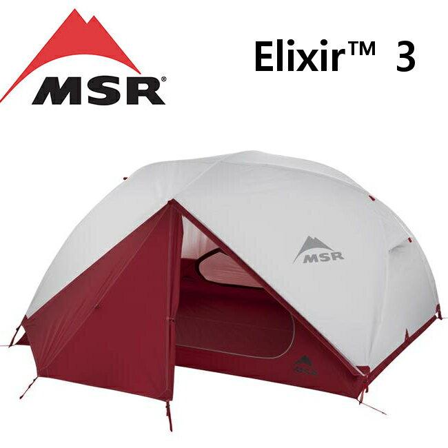 MSR Elixir 3 輕量三人三季帳篷/3人帳/登山帳篷 雙門 附地布 10312 2018新版