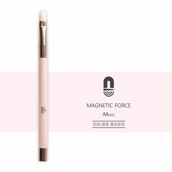 meko美妝生活百貨:【MEKO】磁力粉嫩專業遮瑕刷
