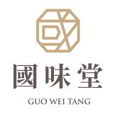 Guoweitang