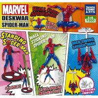 Marvel 玩具與電玩推薦到全套4款【日本正版】蜘蛛人 桌上型 造型公仔 扭蛋 轉蛋 桌上小物 MARVEL TAKARA TOMY - 856808就在sightme看過來購物城推薦Marvel 玩具與電玩