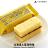 【11月起常溫發貨】「日本直送美食」[六花亭] 丸成巧克力夾心奶油蛋糕 10個 ~ 北海道土產探險隊~ 1