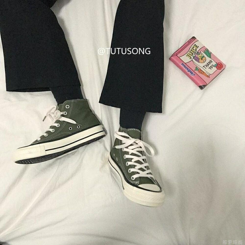 帆布鞋 萬年款復古1970s軍綠橄欖綠高幫帆布鞋女情侶韓版低幫學生 唯伊時尚