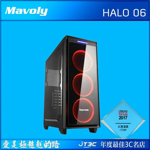 【點數最高16%】Mavoly松聖SegotepHALO6電競電腦機殼※上限1500點
