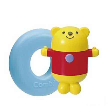 Combi 康貝 小熊洗澡玩具【悅兒園婦幼生活館】