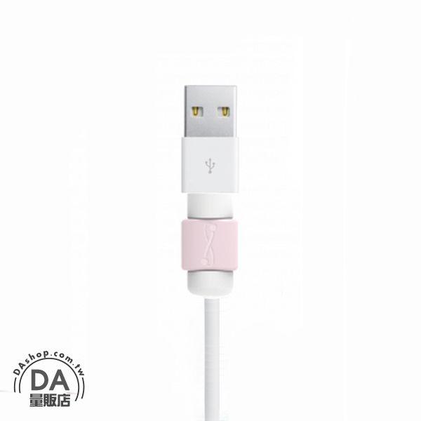 《DA量販店》官方正品 高品質Logo商標認證 Apple IPHONE I線套 USB 充電線 保護套 粉紅色(W98-0002)