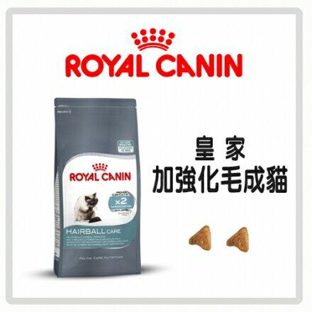 Royal Canin 法國皇家 加強化毛貓 IH34 4kg/4公斤