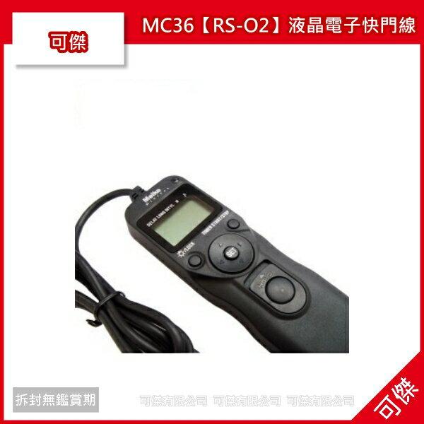 可傑 NISI 美科 MC36【RS-O2】液晶電子快門線 B快門OLYMPUS E-1 E-3 E-300 C-5060/C-7070 WideZoom 專用