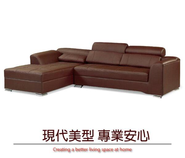 【綠家居】羅比洛時尚半牛皮革L型機能沙發組合(左&右二向可選+二色可選)