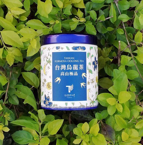體驗價【臺灣茗茶大師】阿里山高山茶(75g) 開心享受台灣最知名的茶區高山茶, 更是送給外國商務人士的體面禮物喔!