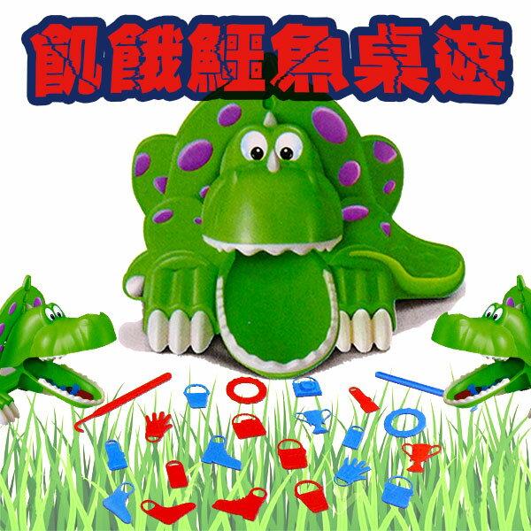 【aife life】飢餓鱷魚桌遊/桌遊/多人遊戲/兒童/貪吃/刺激/另售 砸派機 海盜桶 打地鼠 爆頭雙人對打 醫生拔牙/兒童玩具/贈品禮品