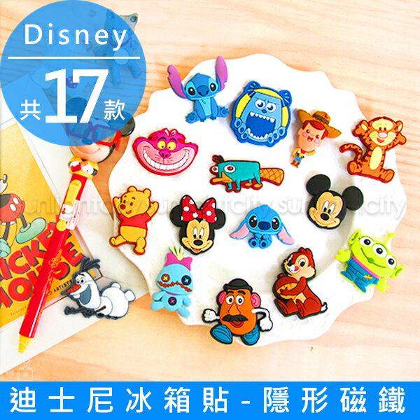 日光城。迪士尼冰箱貼-隱形磁鐵,冰箱磁貼白板磁鐵MEMO磁鐵迪士尼磁鐵米奇米妮史迪奇