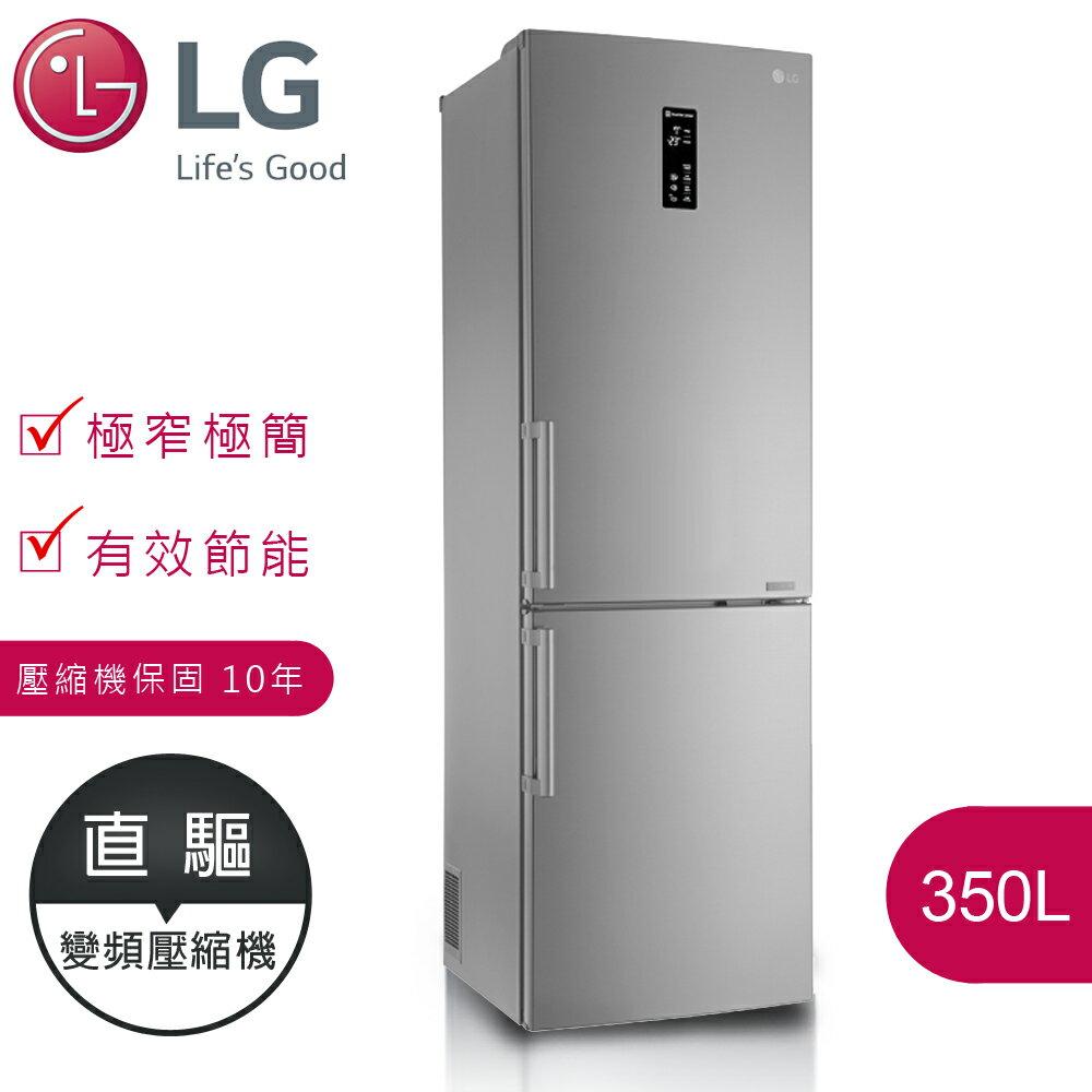 領券9折 結帳再折500★【LG樂金】350L 直驅變頻上下門冰箱  /  精緻銀 (GW-BF388SV) 0