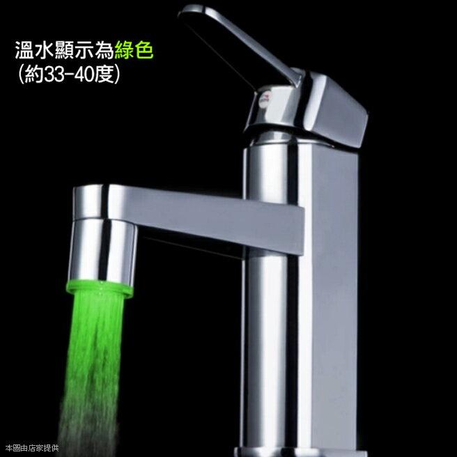 <br/><br/>  智慧型LED水龍頭變色感溫器<br/><br/>