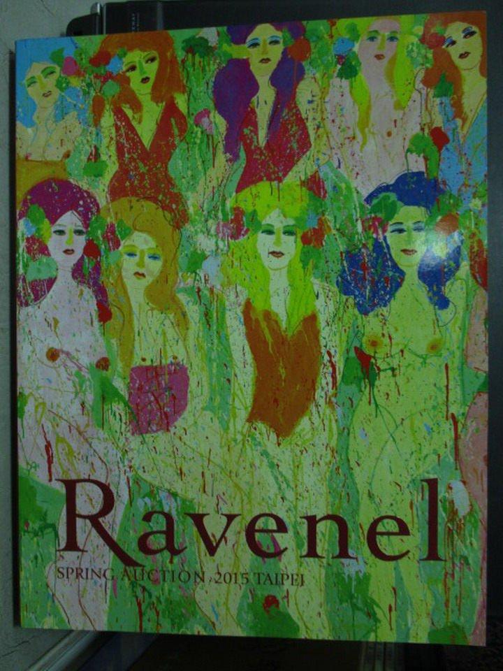 ~書寶 書T5/收藏_QXH~Ravenel_Modern    Contemporary