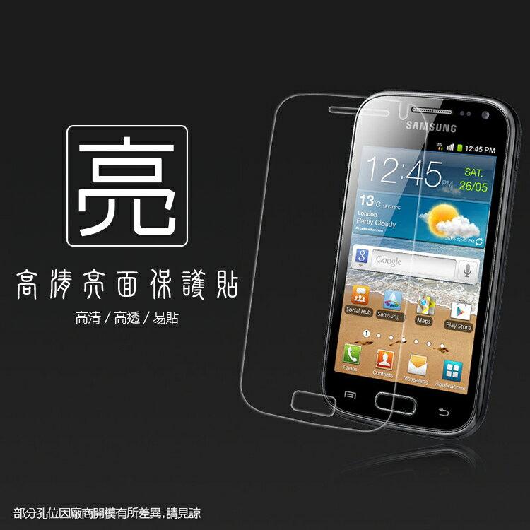 亮面螢幕保護貼 SAMSUNG 三星 GALAXY Ace2 I8160 保護貼 軟性 高清 亮貼 亮面貼 保護膜 手機膜