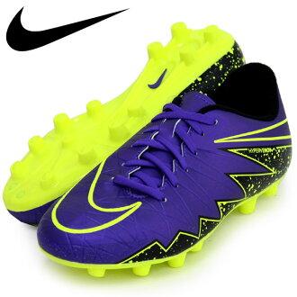 junior Hypervenom Phelon 2 HG-E NIKE ● JR 足球鞋