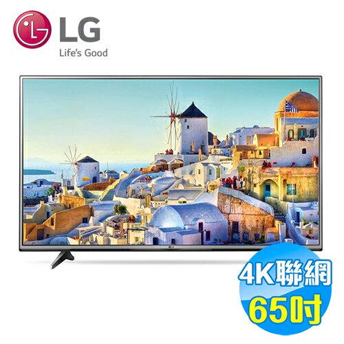 【福利品】LG 65吋 4K LED 智慧 液晶電視 65UH615T【限北北基地區出貨】