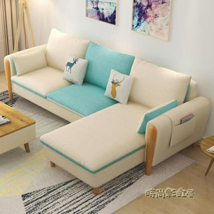 樂天優選-北歐布藝沙發客廳整裝小戶型沙發現代簡約三人位多人小沙發mbs