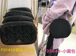 vivi 美國COACH 相機包 方包 肩背包 皮革 設計斜背包 盒子化妝包