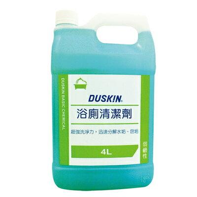 【DUSKIN】浴廁清潔劑(4公升)