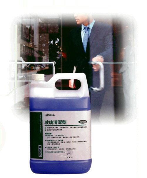 【DUSKIN】玻璃清潔劑(4公升)*5倍濃縮