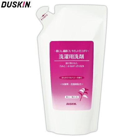 【DUSKIN】高效洗衣精-補充包*無螢光劑衣護配方