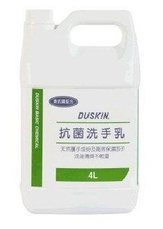 【DUSKIN】抗菌洗手乳4L*徹底洗淨污垢‧大容量最省錢