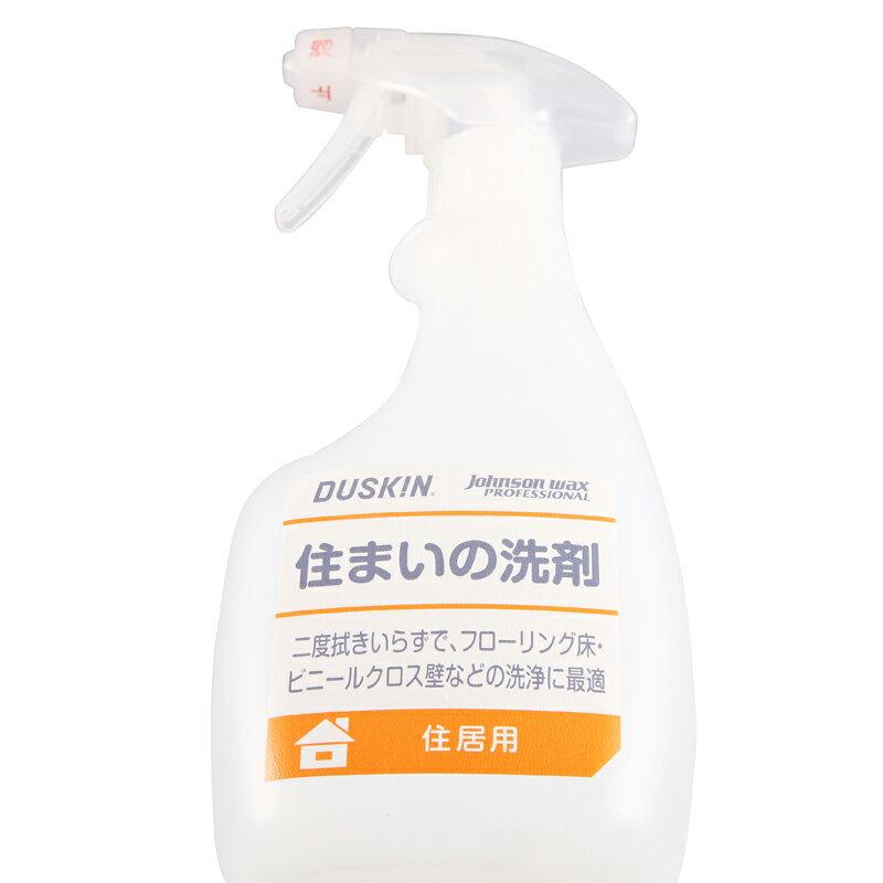 【DUSKIN】萬能清潔劑(不含噴頭)*一瓶抵三瓶*日本原裝