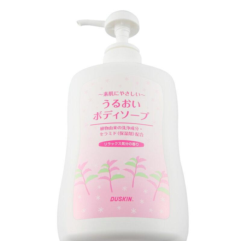 【DUSKIN】保濕沐浴乳專家組(1瓶+2補充包)