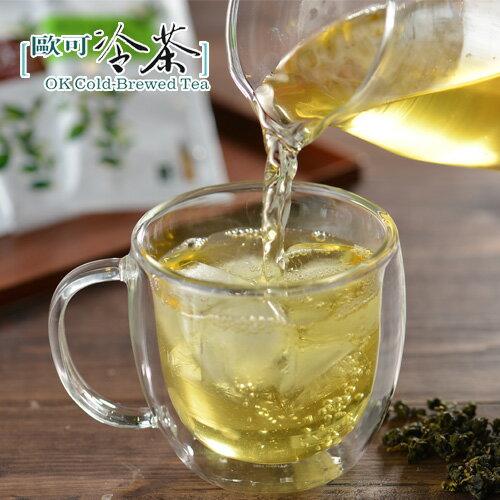 ★ 獨享加購價-歐可冷茶!招牌烏龍茶、蜜香紅茶、鮮綠茶,口味任選!