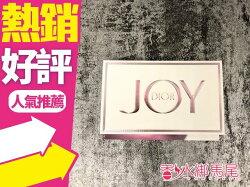 ◐香水綁馬尾◐Christian Dior 迪奧 JOY By Dior 女性淡香精 1ml 針管