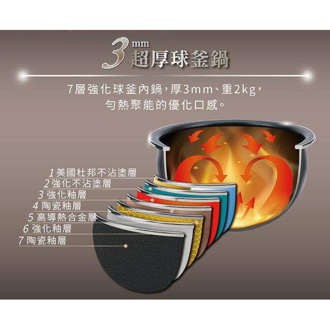 【鍋寶】IH智能定溫電子鍋-8人份 (兩色任選) 7