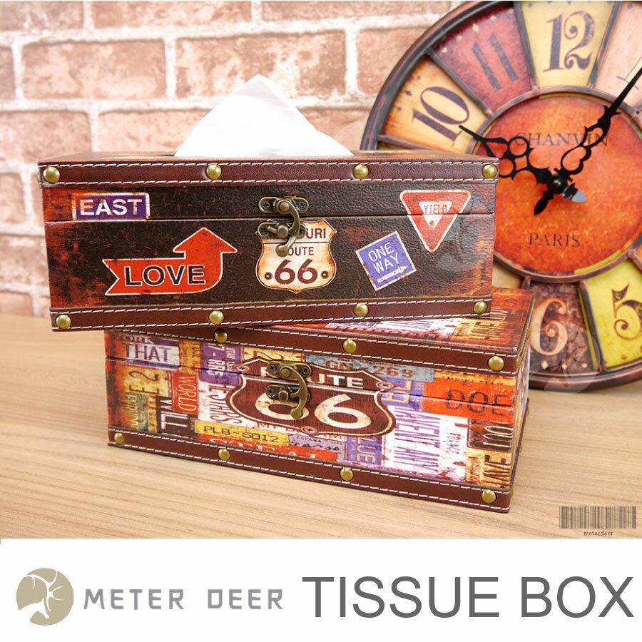 工業風面紙盒抽取式衛生紙盒皮質木製擦手紙盒 美式66號公路指示路牌風格 居家店面桌面收納擺