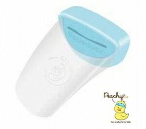 美國【Aqueduck】幼兒專用水龍頭輔助延伸器(透明藍)