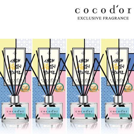 韓國 cocod'or PANTONE漸層幾何 室內擴香瓶 200ml 擴香 香氛 香味 芳香劑 香氛劑 禮物【N202308】