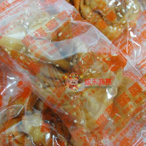 【0216零食會社】黑熊蜜麻花捲 (黑糖/雞蛋)