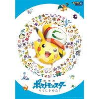 Pokemon:精靈寶可夢到【進口拼圖】精靈寶可夢劇場版:就決定是你了 500片大片大切塊 500T-L10