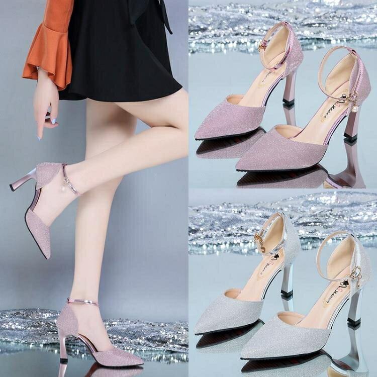 高跟鞋女年新款春款單鞋女春秋百搭細跟中跟皮鞋女鞋子女涼鞋 快速出貨