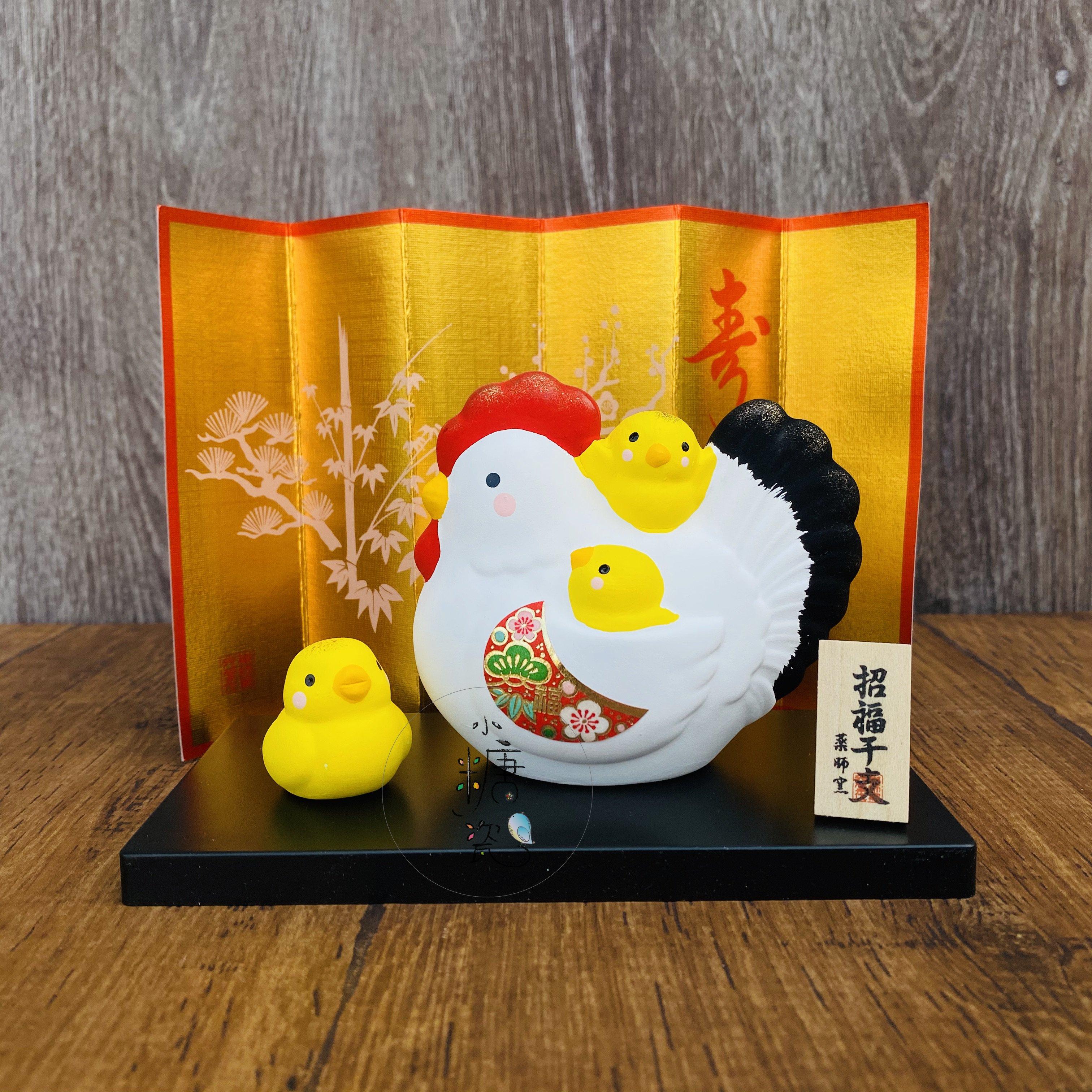小糖瓷|日本製 🈴️ [藥師窯] 錦彩招福母雞小雞子滿圓(附盒)