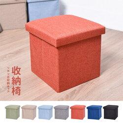 凱堡 亞麻收納椅 穿鞋椅 玩具箱 收納/可儲物/省空間【H02059】