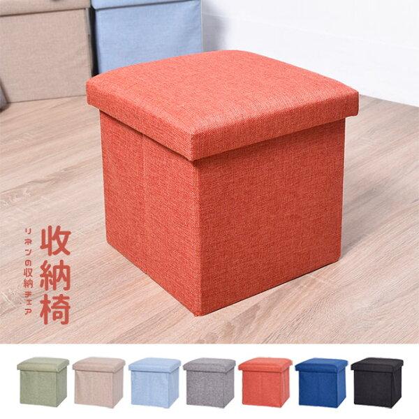 凱堡亞麻收納椅穿鞋椅玩具箱收納可儲物省空間【H02059】