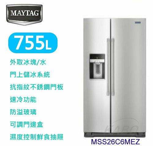 【佳麗寶】-(MAYTAG美泰克)755L對開門冰箱MSS26C6MEZ 預購