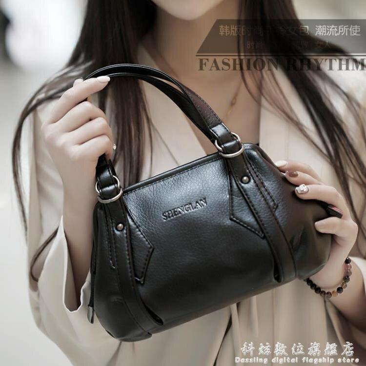 手提包女包新款潮軟皮手拎中老年媽媽簡約零錢迷你女士小包包
