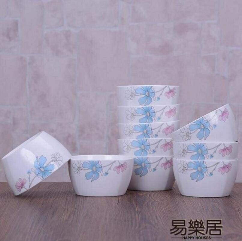 [免運活動]荷塘特價4.5英寸單個方碗 陶瓷骨瓷創意韓式家用小號米飯碗方形碗