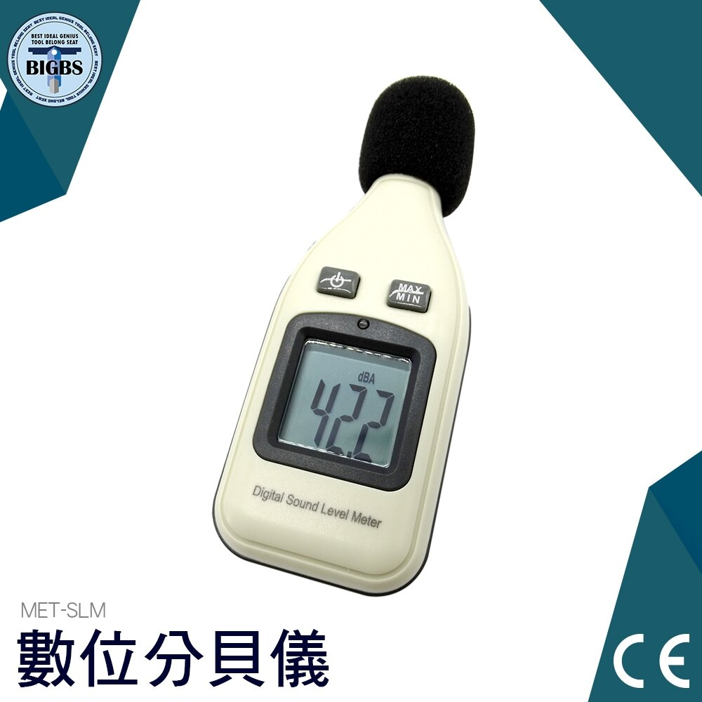 噪音儀 分貝測量器 分貝計 分貝機 分貝儀 測量 範圍30~130分貝 超大螢幕