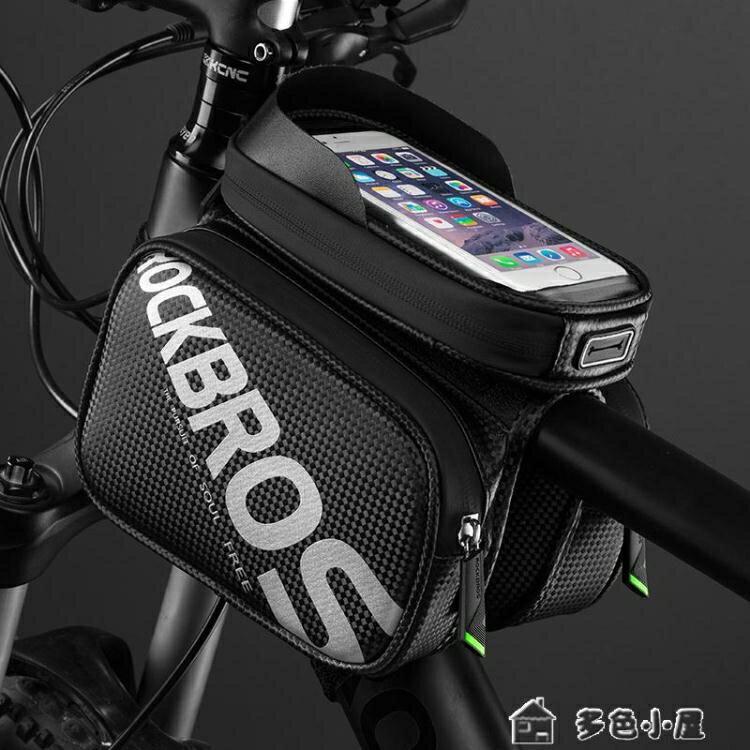 自行車包自行車包觸屏馬鞍包山地車前梁包手機上管包騎行裝備
