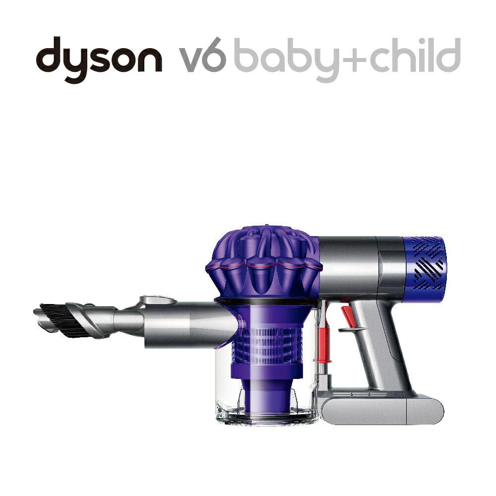 【dyson】V6 baby+child 無線除塵?機 限量福利品