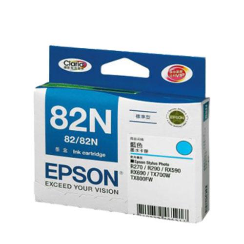 【EPSON 墨水匣】EPSON T112250 (82N) 藍色原廠墨水匣