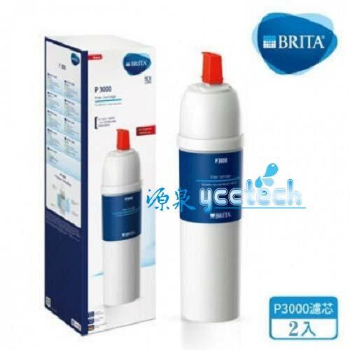 德國 BRITA Plus P3000櫥下硬水軟化長效型濾水系統淨水器專用濾心 (適用Brita P1000濾水系統)2入組