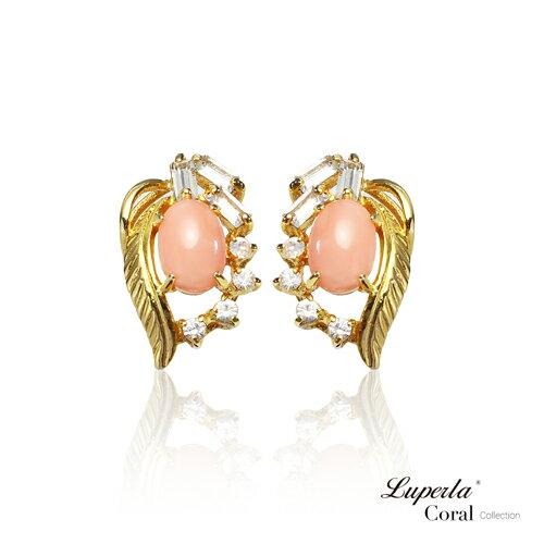 大東山珠寶永恆富貴天然紅珊瑚耳環